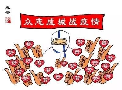 2020武汉新闻疫情观后感800字
